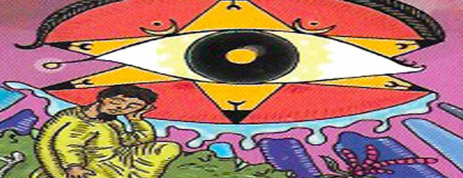 L'Oeil – La Lumière de l'Esprit